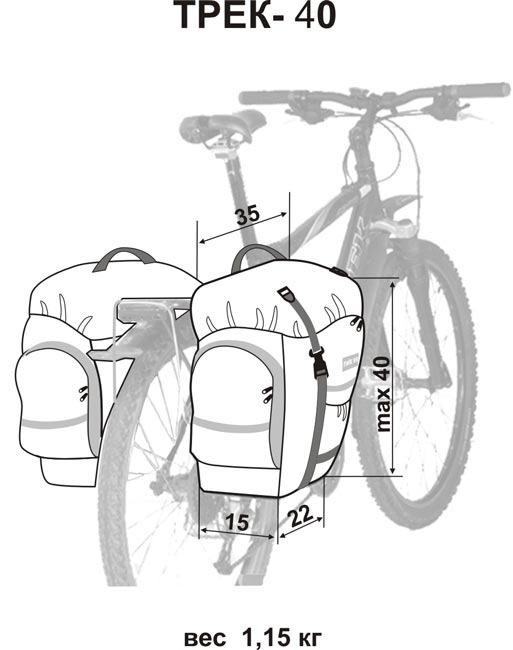 Велорюкзак штаны пик 99 ваши рюкзаки для выживания
